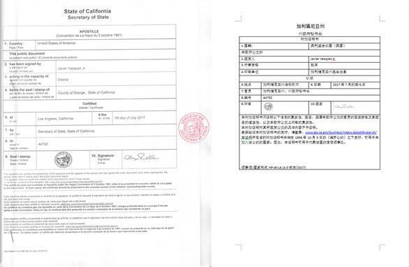 厦门出生纸翻译找有资质的翻译公司盖章上户籍