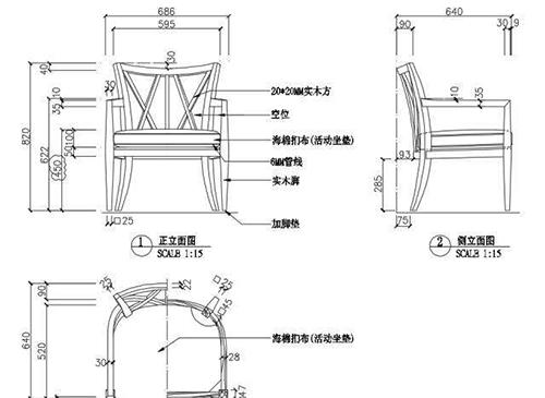 英文CAD工程图纸翻译中文,机械建筑设计图纸翻译
