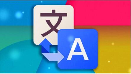 翻译的特性分析和词类特点介绍