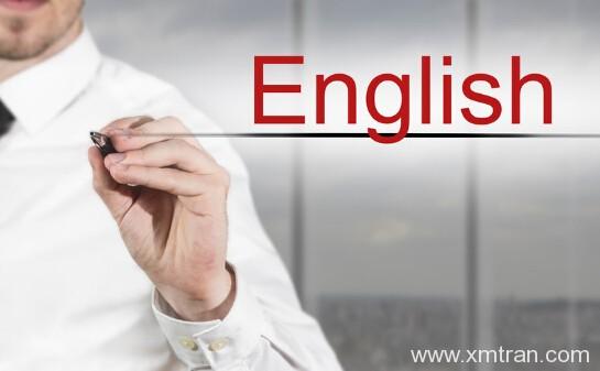 英文专利怎么翻译?这些技巧必须掌握
