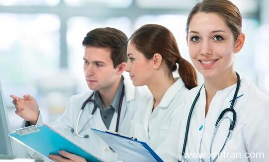 医学翻译收入标准是多少?兼职收入水平怎么样?