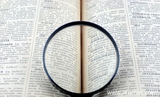 专业合同翻译报价收费是怎样计算的?该注意哪些不吃亏?