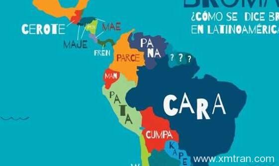 西班牙语翻译学习方法哪些是没有掌握的?