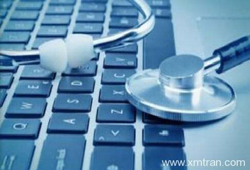 专业性医学翻译者是如何对医学术语翻译 9年从业经验分享