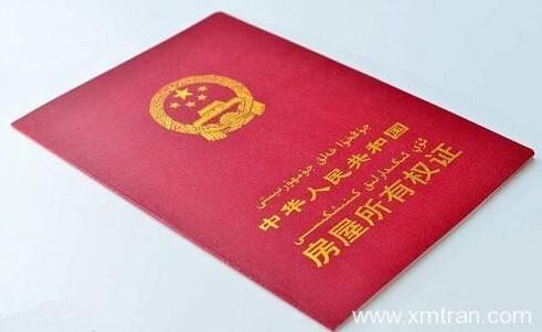 专利翻译的好处介绍及其优点的说明