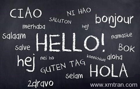 西班牙语翻译的相关知识与考试内容介绍