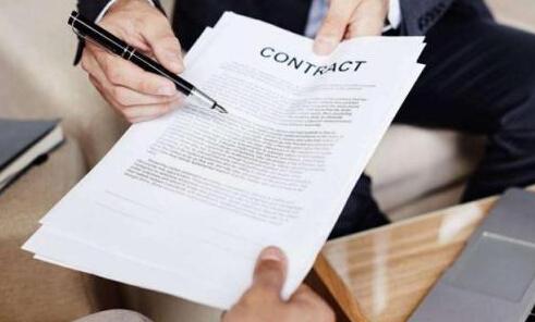 合同翻译的重要意义以及注意要素