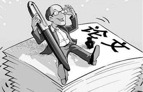 论文翻译报价是由哪些因素决定的?