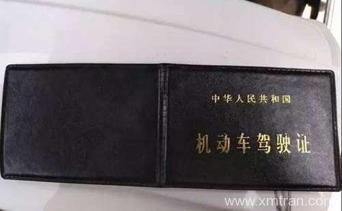 沈阳车管所认可的驾照翻译公司-沈阳有资质的驾照翻译公司